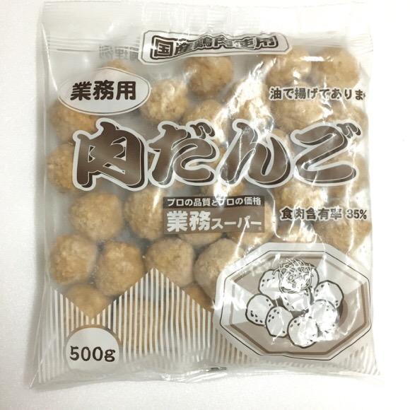 業務用肉団子【業務スーパー 商品レビュー】