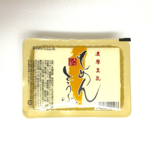 濃厚豆乳もめんとうふ【業務スーパー商品レビュー】
