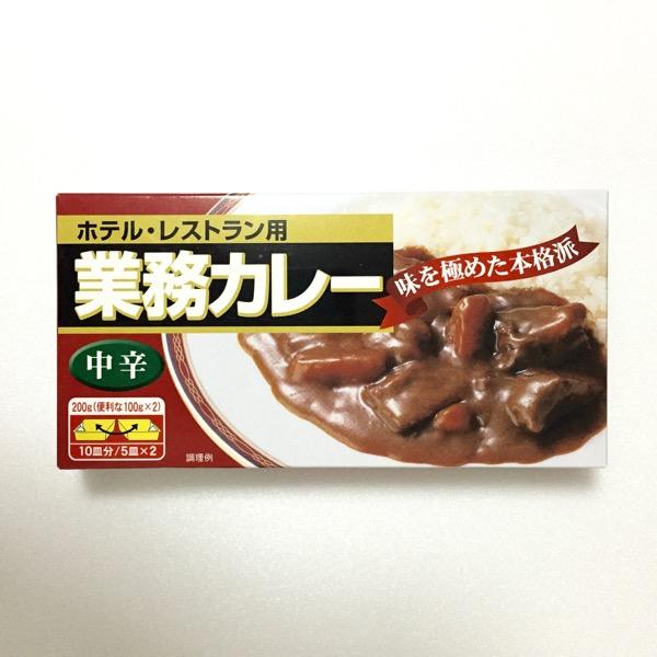 ホテル・レストラン用 業務カレー 中辛【業務スーパー商品レビュー】