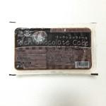 リッチショコラケーキ【業務スーパー商品レビュー】