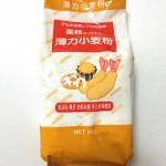 薄力小麦粉 1kg【業務スーパー商品レビュー】