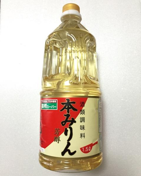 本みりん芳醇【業務スーパー商品レビュー】