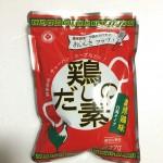 鶏だしの素【業務スーパー商品レビュー】