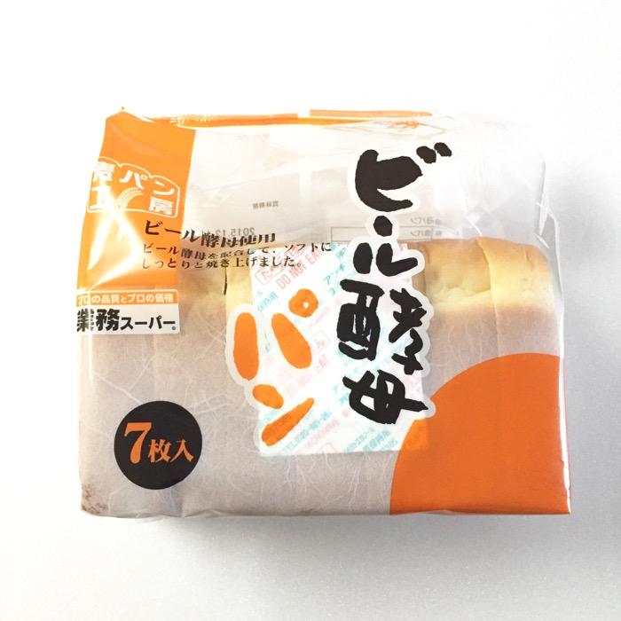 ビール酵母パン【業務スーパー商品レビュー】