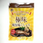 極味 味付塩こしょう【業務スーパー商品レビュー】